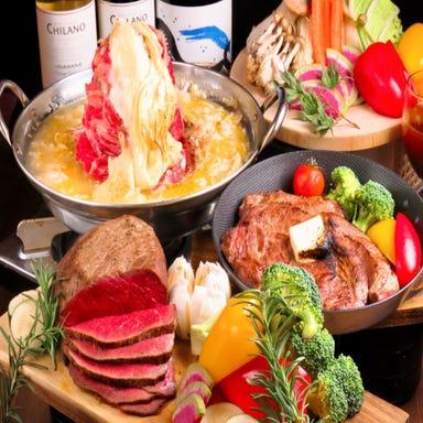 【Private Room】肉寿司 食べ飲み放題 Double Cheese‐高崎店‐  コースの画像