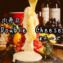 【Private Room】肉寿司 食べ飲み放題 Double Cheese‐高崎店‐