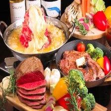 《Open祭♪》肉炊きWチーズ鍋プラン
