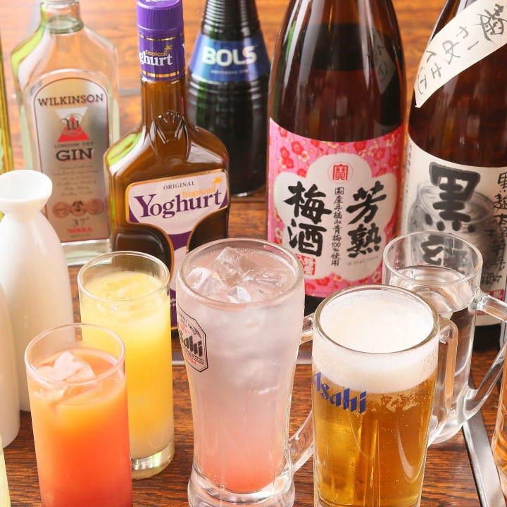 お飲み物の種類も豊富! ビールはキリン一番搾りをご用意