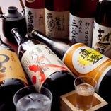 日本酒・焼酎は、こだわりの仕入れ!料理との相性抜群です。