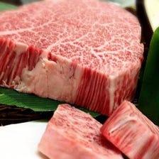 ◆お肉の良さを引き出す一手間