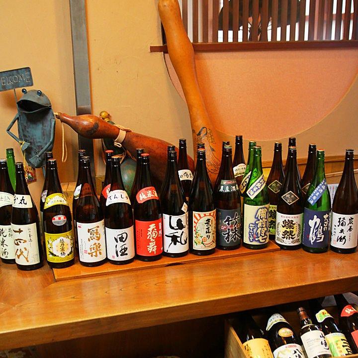 「燦然」「竹林」「伊七岡山」など岡山ならではの純米酒がずらり