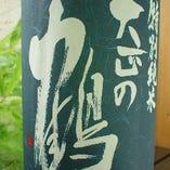 大正の鶴特別純米酒