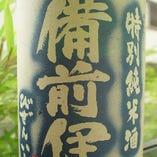 備前伊七特別純米酒