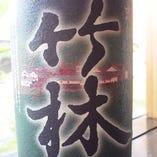 竹林純米酒