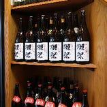 多彩な日本酒を取り揃えています。