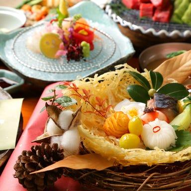 日本料理 段屋  こだわりの画像