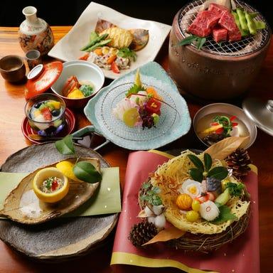 日本料理 段屋  コースの画像