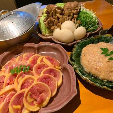 日本料理 段屋  メニューの画像