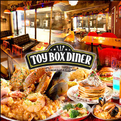 TOY BOX DINER
