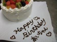 ☆誕生日、記念日コースに☆