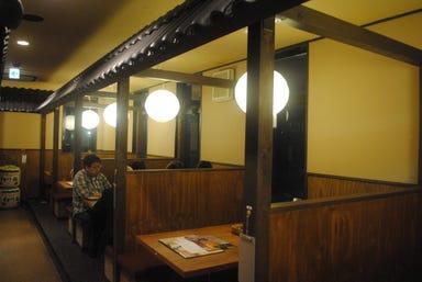 赤から 茨木安威店 店内の画像