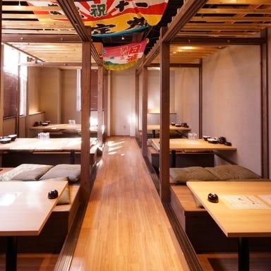 個室 居酒屋 北海道知床漁場 新大阪店 店内の画像