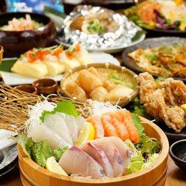 個室 居酒屋 北海道知床漁場 新大阪店 コースの画像