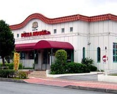 ピザハウスジュニア 北谷店
