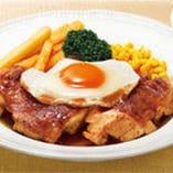 チキンのジューシーグリル~バター醤油ソース~