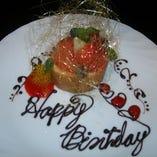 誕生日や記念日にメッセージ付きデザートも!