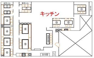 個室居酒屋 君津の煖  店内の画像