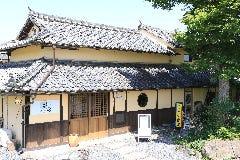 古民家レストラン&カフェ 恋野・鶴家