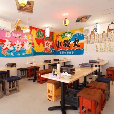 貴美の浜焼き  店内の画像