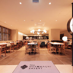 THE MUROMACHI BAKERY(ザ ムロマチベーカリー)