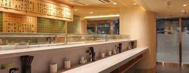 築地すし好 ‐和‐ Nagomi グランスタ丸の内店 店内の画像