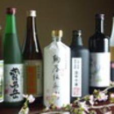 ◆こだわりのお酒