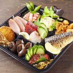 <魚八特選>惣菜絶品9種盛り合せ