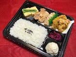 【弁当】からあげ弁当(醤油&カレー)