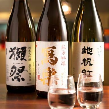 日本酒バル 蔵よし 品川店  メニューの画像