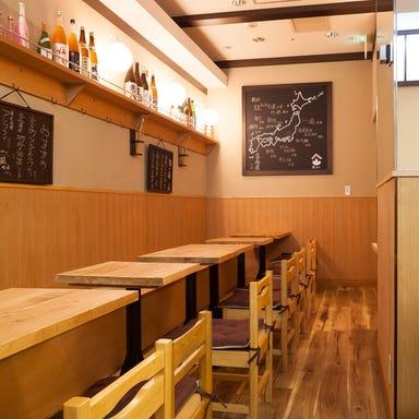 日本酒バル 蔵よし 品川店  店内の画像
