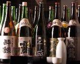 日本酒のラインナップに自信有り!
