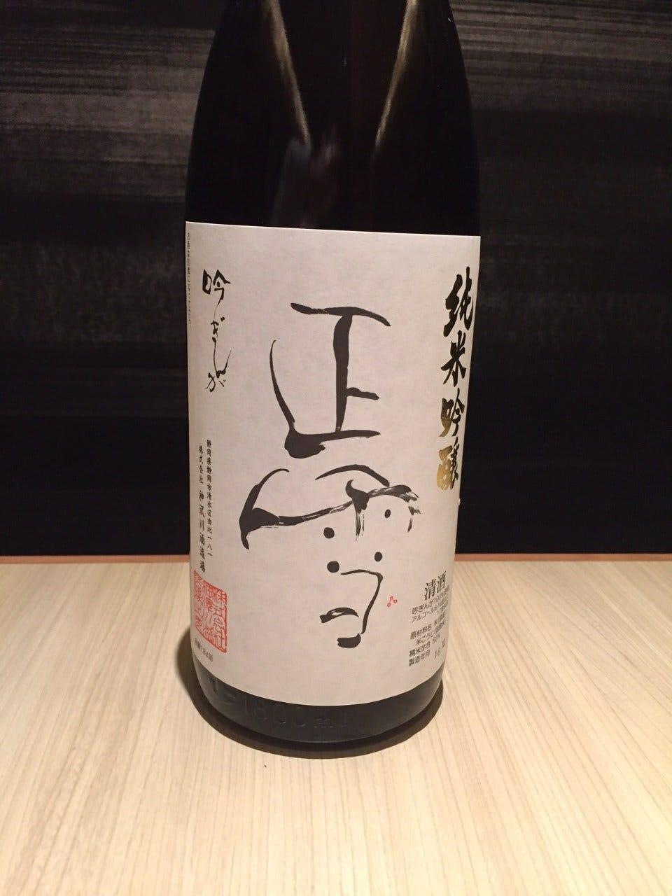 静岡の地酒を料理と共に