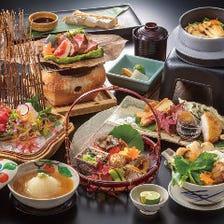 各地の旬の素材を伝統ある京料理で
