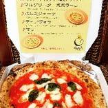 平日のランチタイムテイクアウト限定ピッツァ!4種類からお選びください!