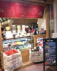 野菜直売所併設型カフェ GREEN CAFE