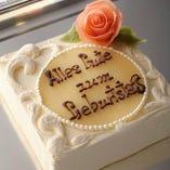 記念日にはお祝いのメッセージのケーキもご用意しております。