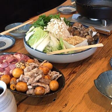 中華×焼き鳥 個室Diningきりん コースの画像