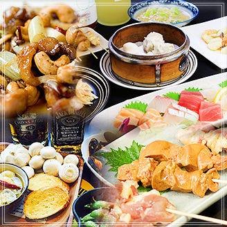 中華×焼き鳥 個室Diningきりん