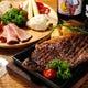 ステーキは、国産黒毛牛12種の部位をラインナップ
