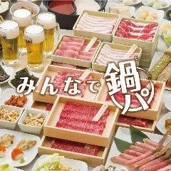 しゃぶしゃぶ温野菜 新浦安駅前店