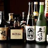 お得な飲み放題がオススメ!お酒の種類も豊富に揃えております