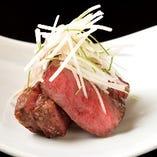 絶妙な焼き加減で食材の魅力を最大限に引き出した『和牛の炙り』