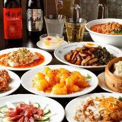 台湾料理 福源