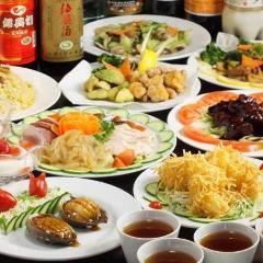中華料理 龍盛楼