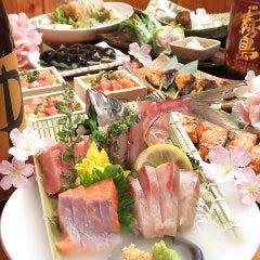 旬の鮮魚と厳選日本酒 やまよこ鮮魚店 町田