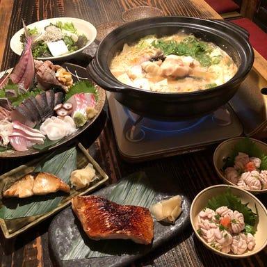 魚魚権 神泉店 コースの画像