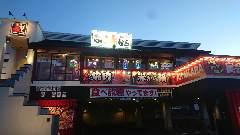 赤から所沢中央消防署前店