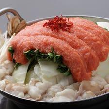 1044人に聞いた食べたい鍋ランキング に選ばれた鍋! 老舗かねふくの明太子を贅沢に使用した「明太もつ鍋」